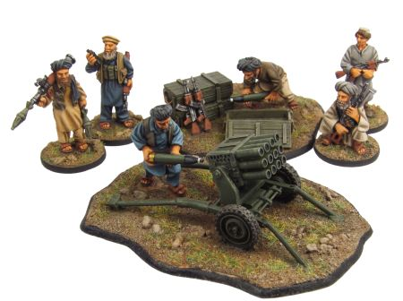 Eureka Miniatures: 28mm Armed Afghan Forces
