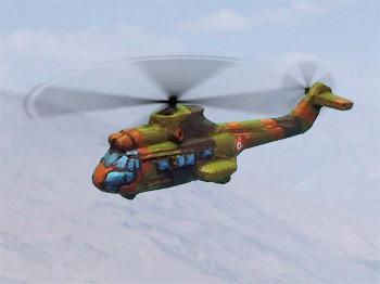 FR-611 SA 330 Puma