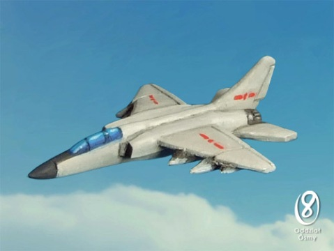 JH-7A Chinese fighter-bomber
