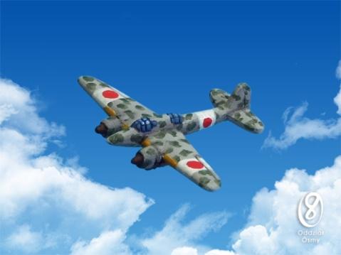 WJA-619 Ki-45 Toryu